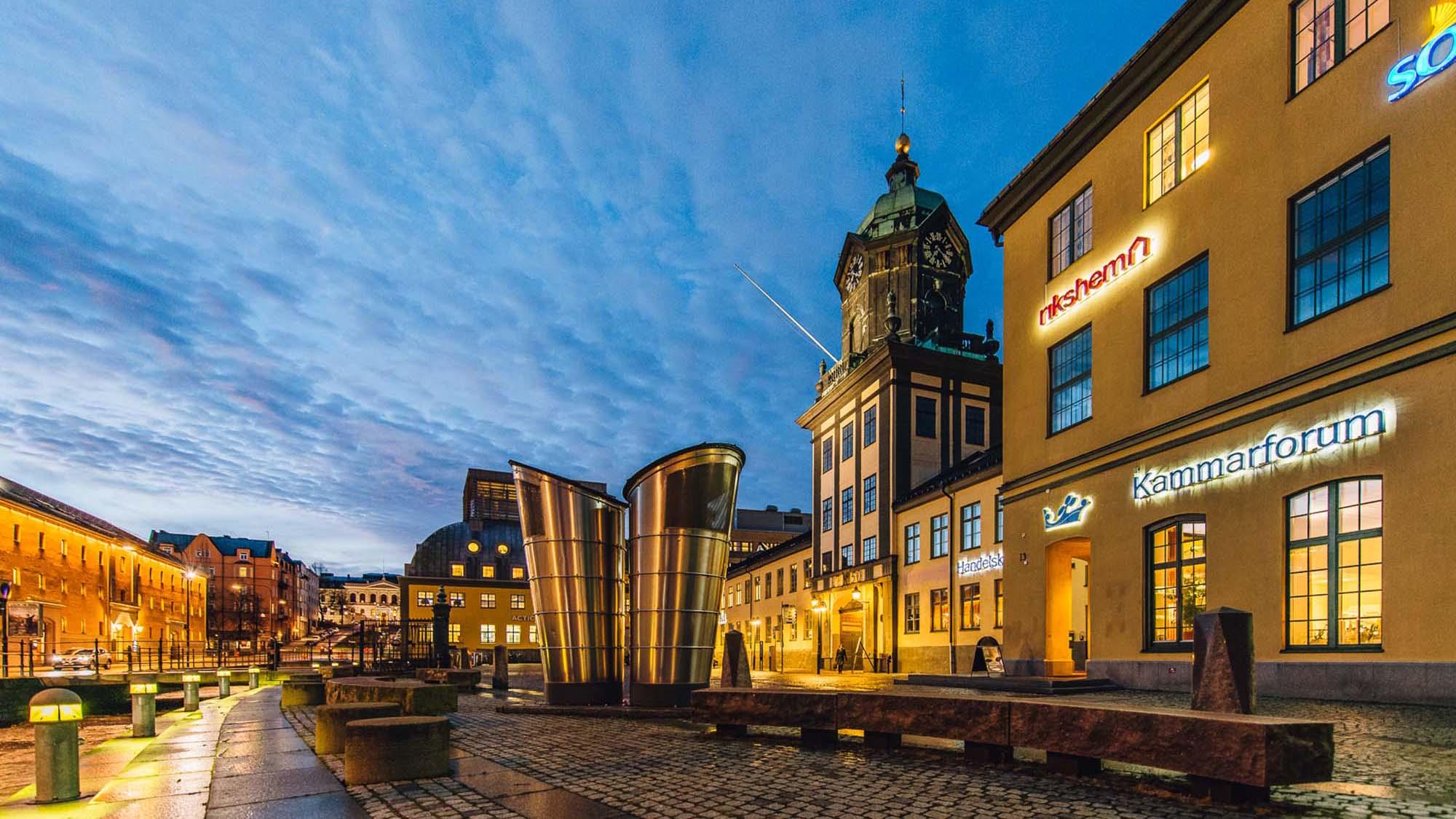 Östsvenska Handelskammarens fasad
